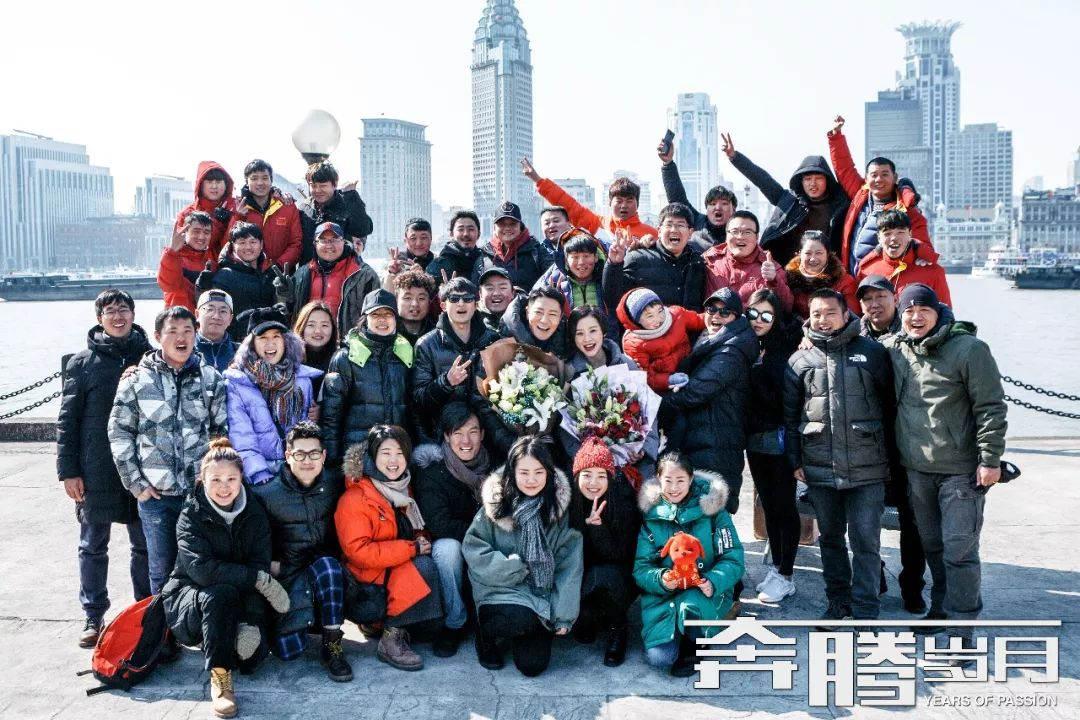 电视剧《杀青巨制》上海奔腾最好匠心献礼改革开放40于和伟哪部谍战剧岁月看图片