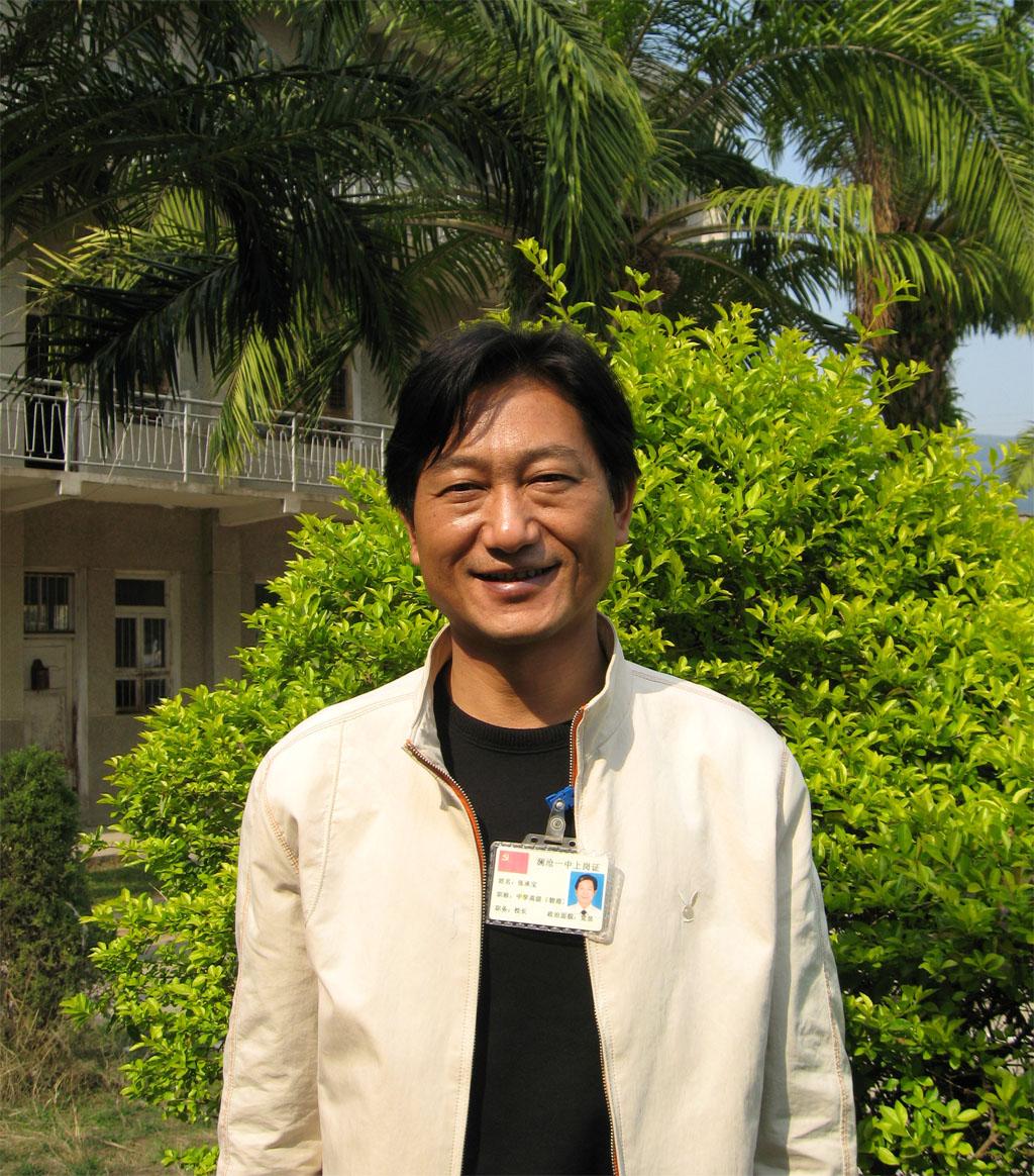 澜沧县第一中学