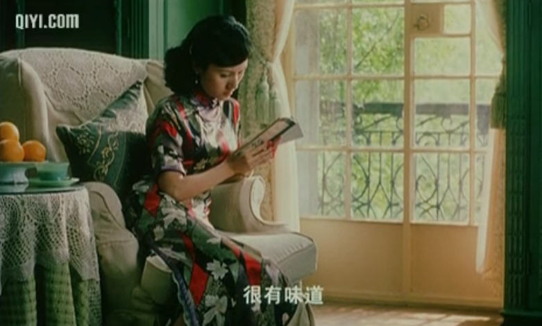 上海伦巴剧照42