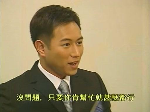律政新人王剧照29