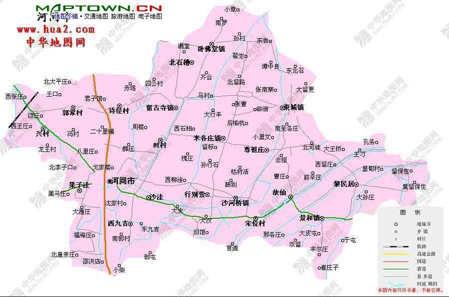 任丘市区地图 任丘市区地图高清版 河北任丘市区地图-任丘市区地图