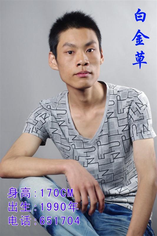 ��5�^�Ӎ���_07 片_百度百科