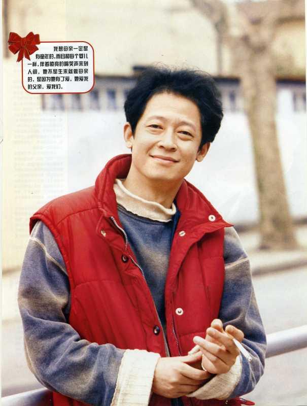 王志文 高考前不久竟出了车祸 八大男星高考的趣事