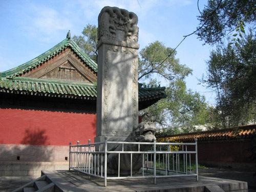 爱国将领张学良撰写的 哈尔滨文庙碑记