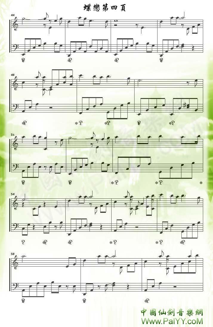 要附上钢琴琴谱的图片