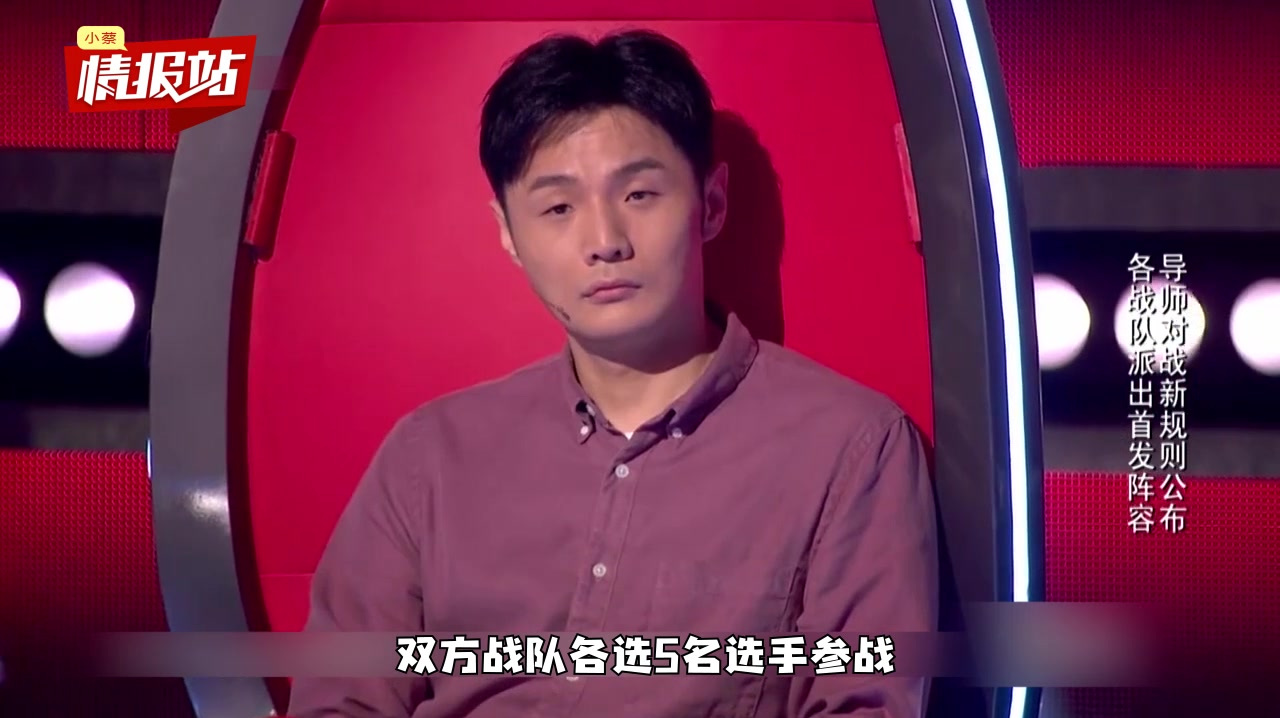 《中国好声音第四季》,《中国好声音2018》,《中国好声音2019》(2016图片