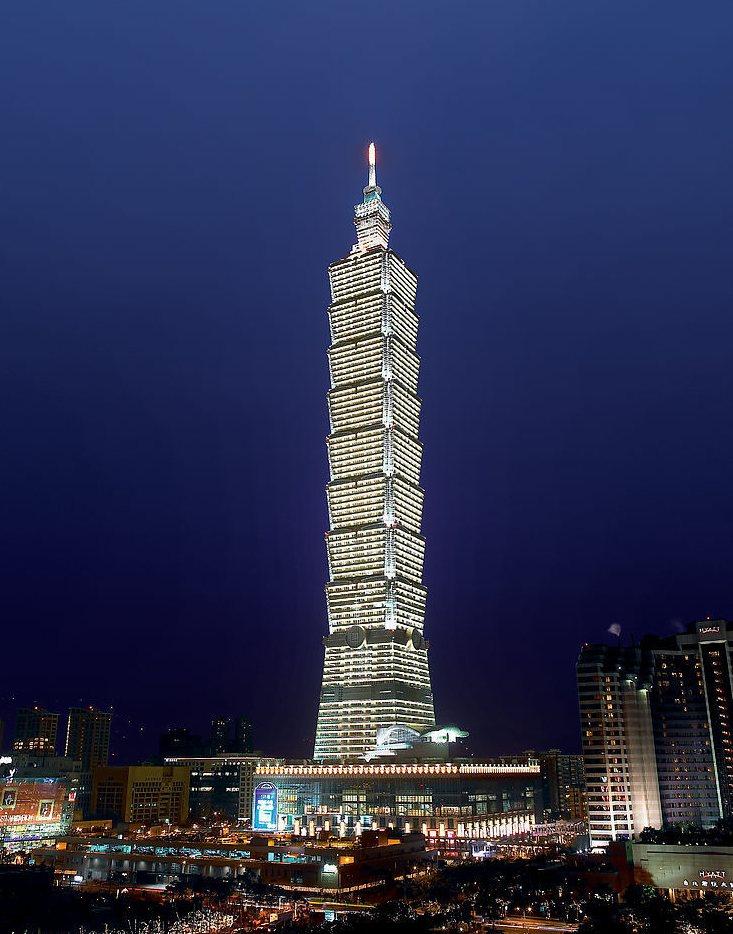 故宫博物院侧面 101大楼夜景 101大楼远景;   台北101大厦图片