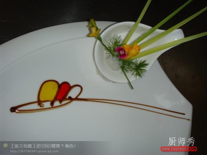 边图片_菜肴围边200种_果酱画盘饰围边_菜肴围边点缀 .图片