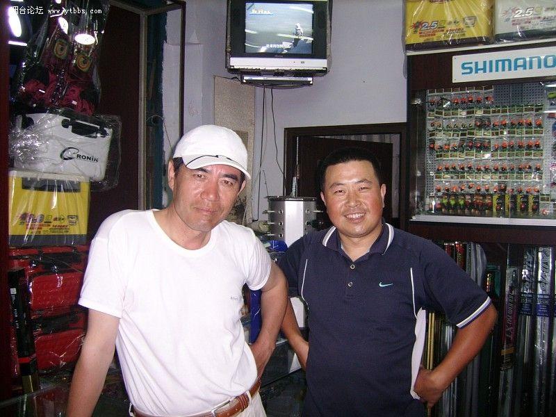 烟台新世纪渔具李敏总经理与陈宝国老师合影2 高清图片
