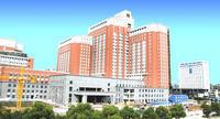 中南大学湘雅医院