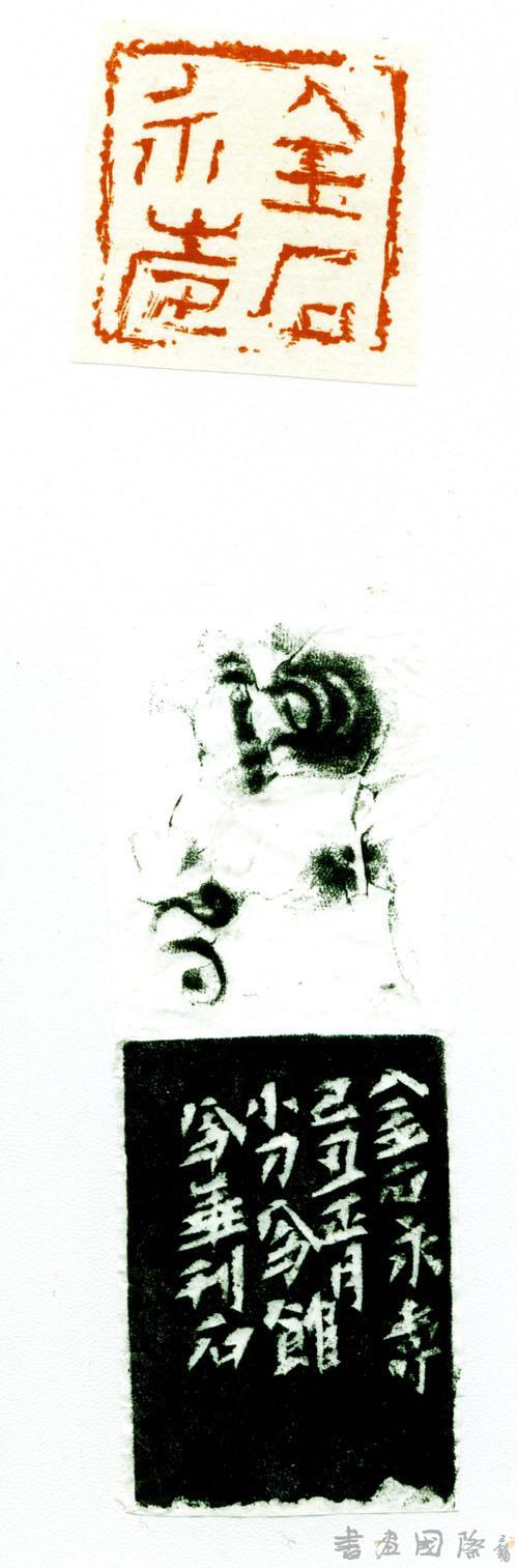 �ӎ|_01 032_ 12图片_百度百科