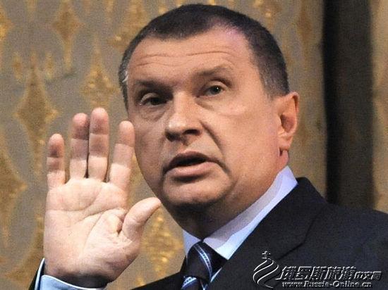 伊戈尔·伊万诺维奇·谢钦