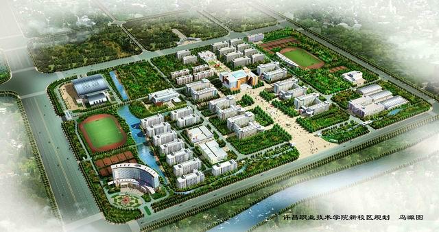 许昌职业技术学院_360百科; > 许昌职业技术学院; 图片