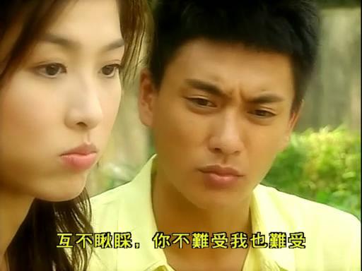 2005年 天幕下的恋人 饰演高逸诗