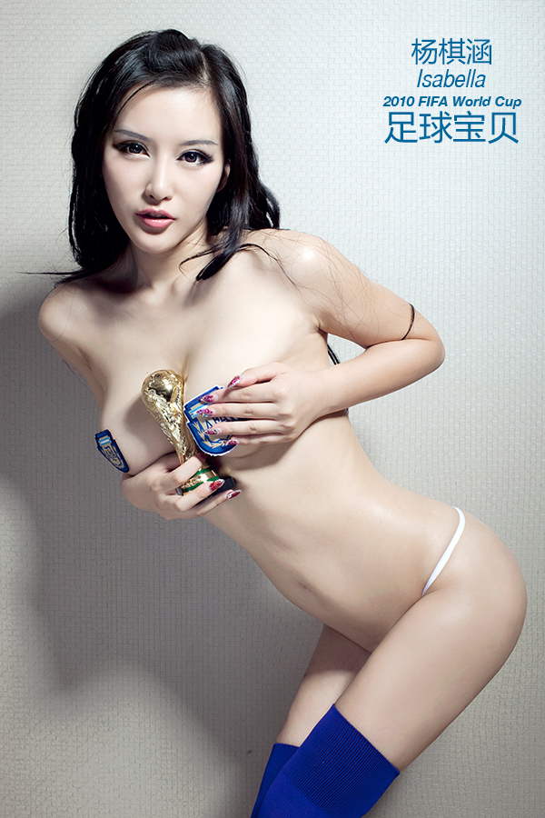 pamela anderson naked image