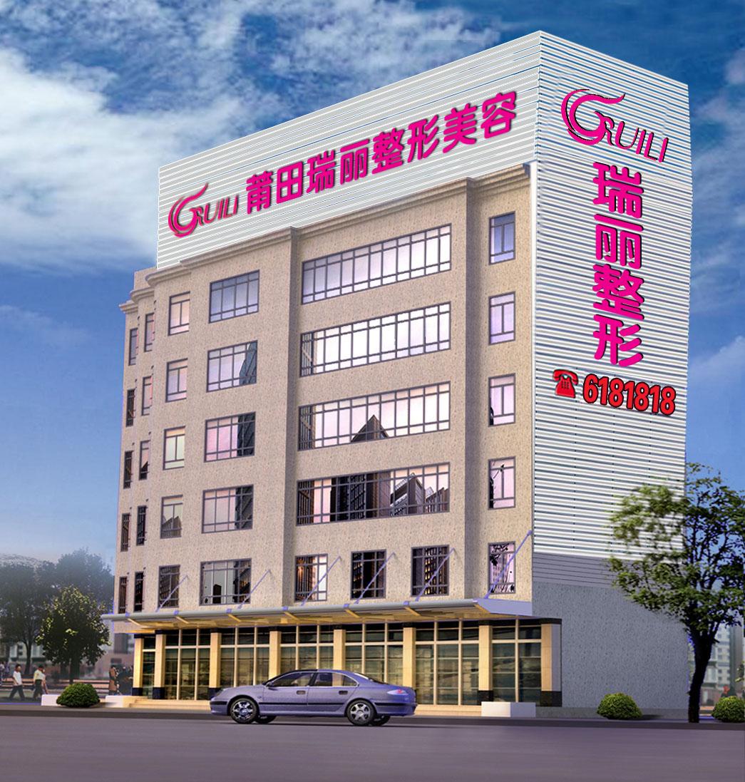 杭州整形医院 莆田