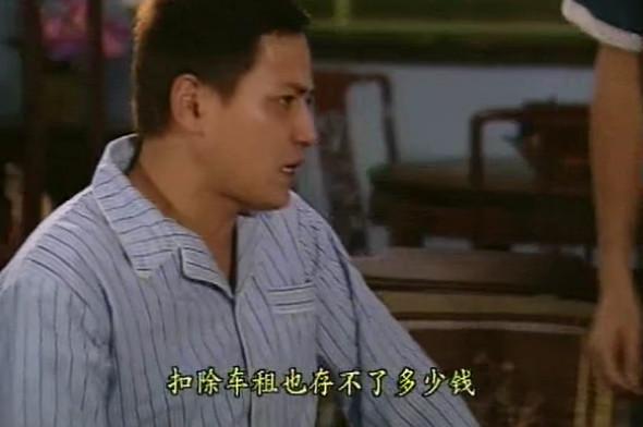 女人唔易做剧照39