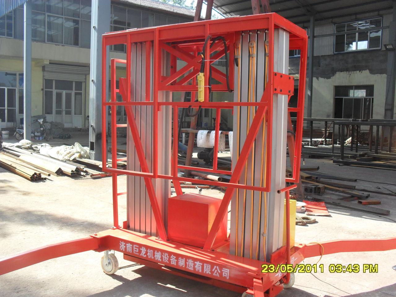 单柱铝合金式液压升降机铝合金升降平台价格图片