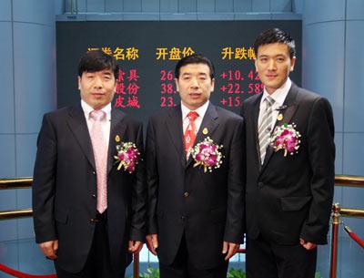 杨子+++++++中国巨力集团执行总裁,演员
