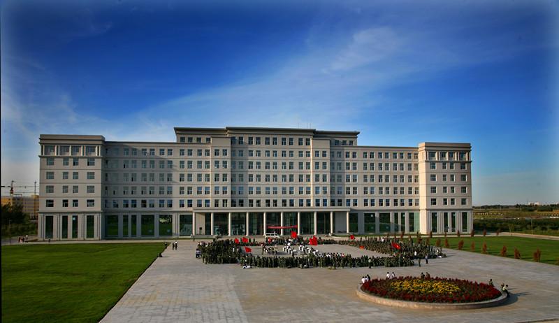哈尔滨石油学院_哈尔滨石油学院