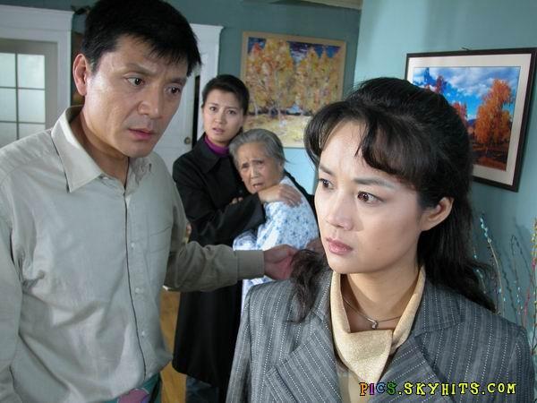 2005年 守望幸福 饰楚画