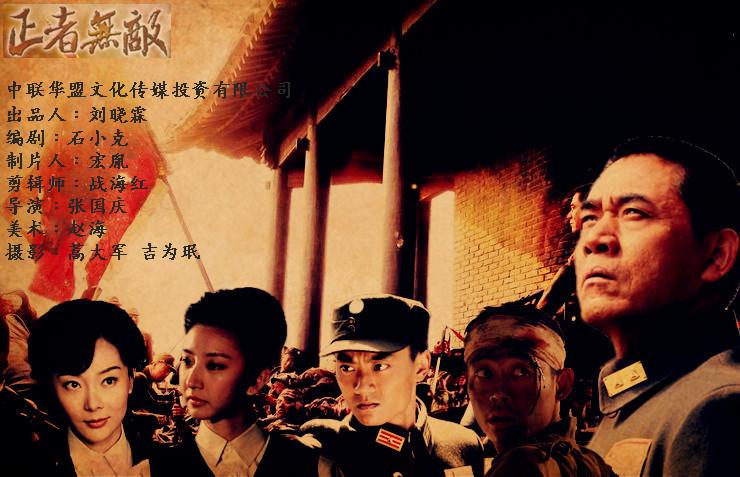 这是陈宝国夫妇继《咱爸咱妈》(1995年),《 石门情报站》(1995年)