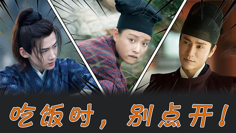 该剧于2018年8月14日在湖南卫视金鹰独播芒果复生,并在剧场tv,爱奇艺首播电视剧图片
