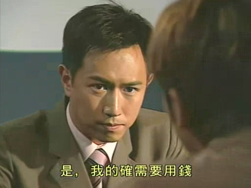 律政新人王剧照26