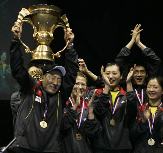 中国队横扫印尼勇夺苏迪曼杯2005年