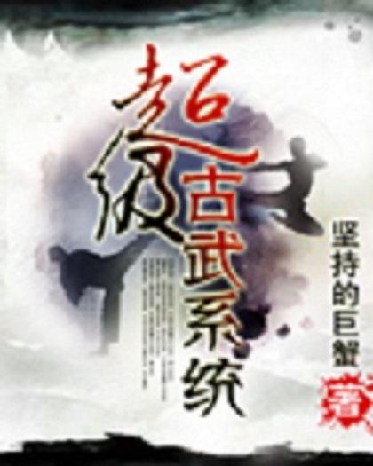 飞天小说修炼等级介绍