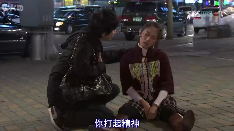 糟糠之妻俱乐部 糟糠之妻 糟糠之妻电视剧图片