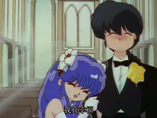 乱马和珊璞 结婚照
