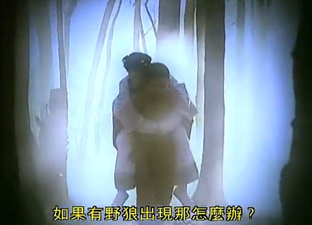 凤凰四重奏剧照7