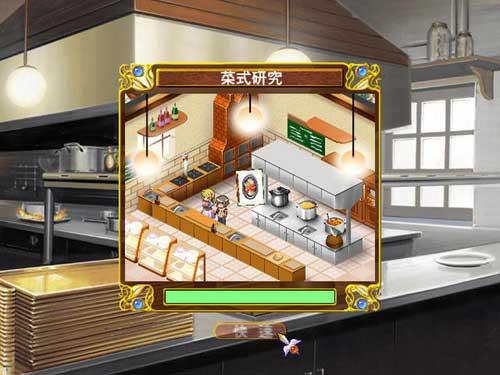 餐厅游戏_餐厅装修效果图_餐厅酒柜