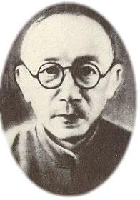 前广西大学校长马君武的打油诗 哀渖阳