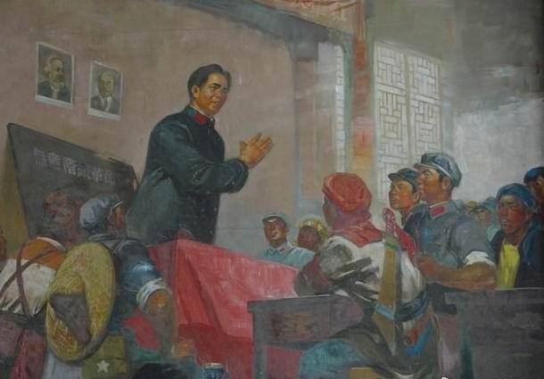 毛委员在龙江书院上课