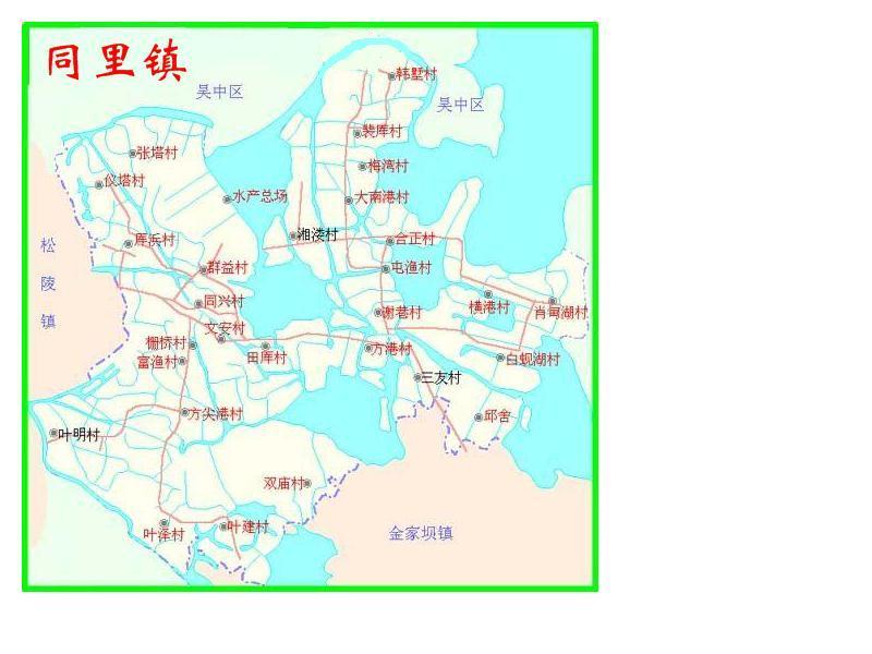 苏州 千年古镇 同里图片