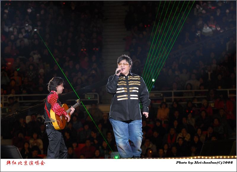 韩红2008年演唱会