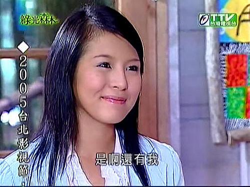 可爱美丽的苏菲 刘品言饰;图片