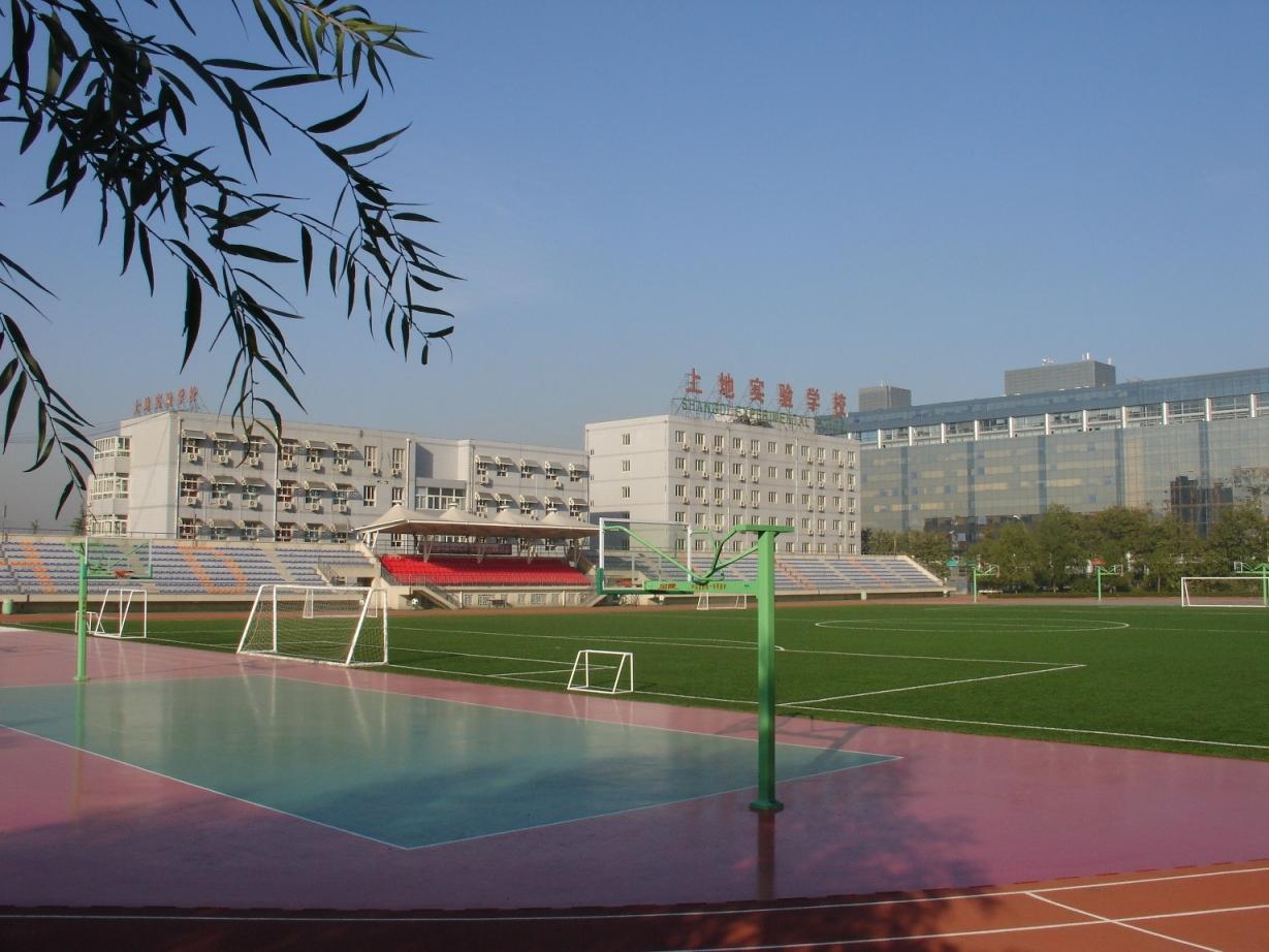 北京上地幼儿园老师待遇怎样