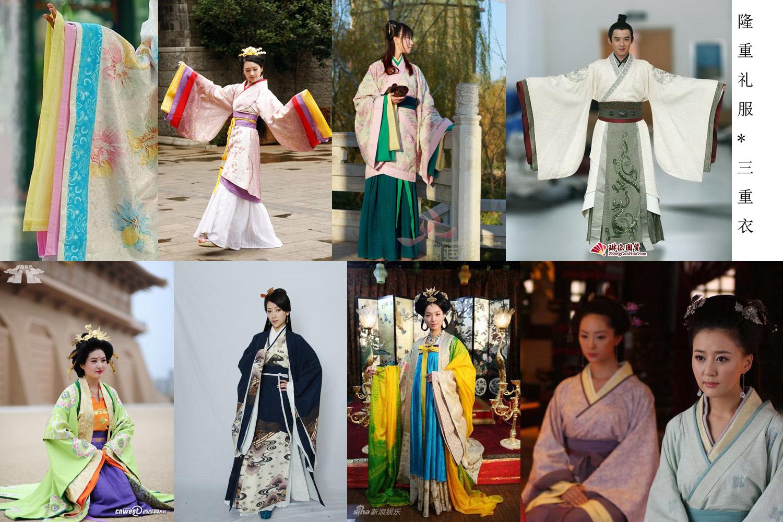 目前汉服主要发展趋势款式:  目前现代汉服在古代考图片