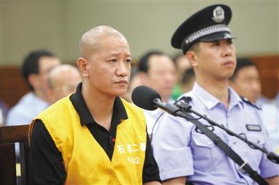 高清图—河北天洋食品厂吕月庭投毒案宣判 被判无期徒刑