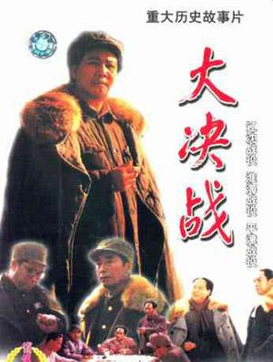 吐血!大多数中国80后看的第一部三级片(竟然还是主旋律片)