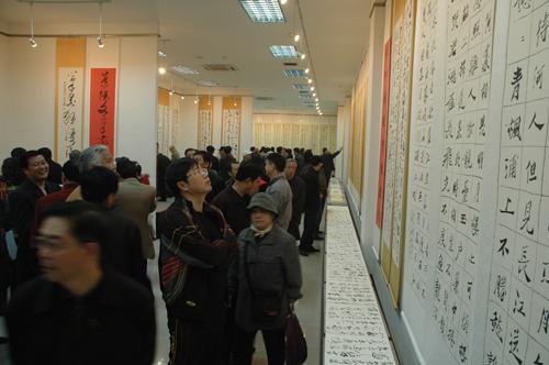 书画展览会图片