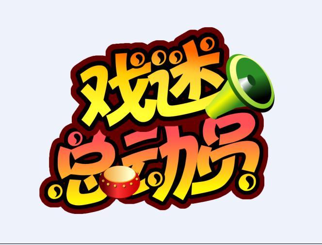 05 03�剧��_�惧害�剧�
