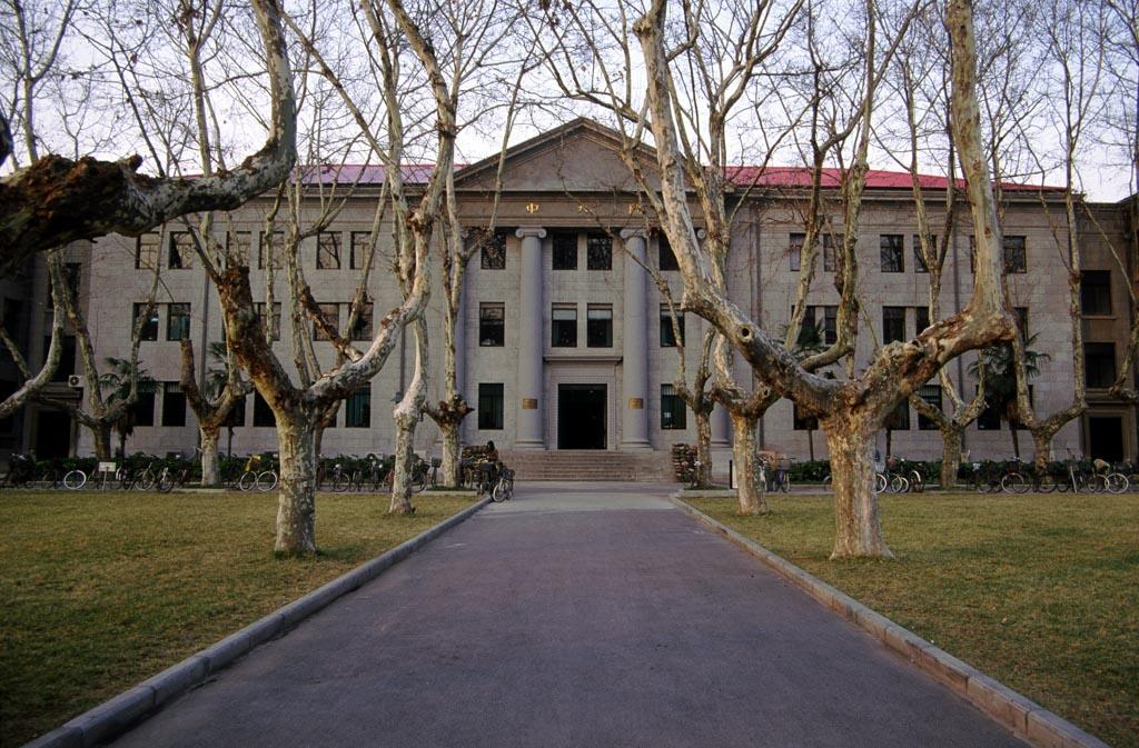 中央大学生物馆(现东南大学中景观)景观规划师和大院设计师的区别图片