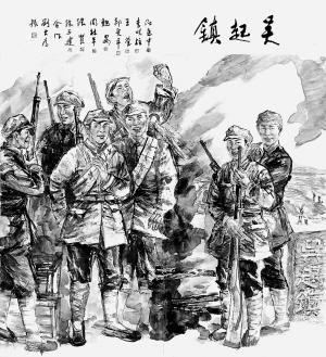 中央红军长征 – 个人日记图片
