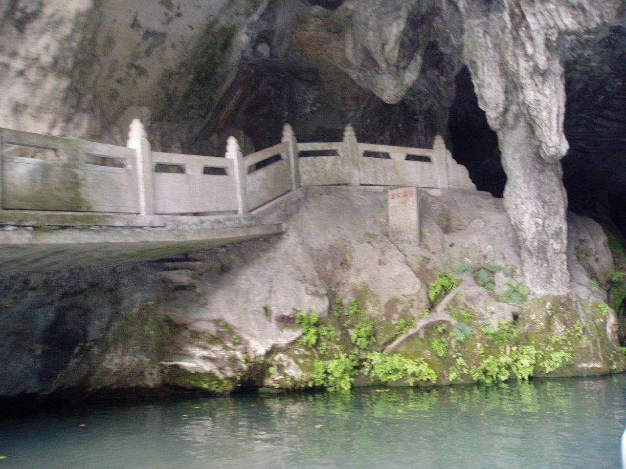 六洞山风景名胜区高清图片