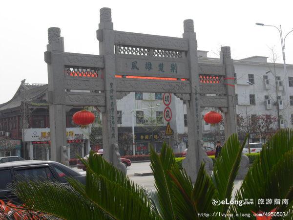 武汉荆州古城图片