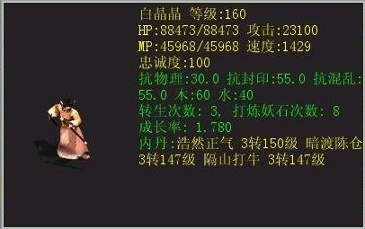 �߾��7�^��_08 图片_百度百科